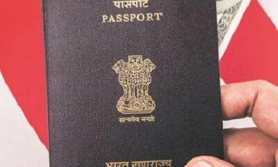 Integration of Passport services with Digilocker